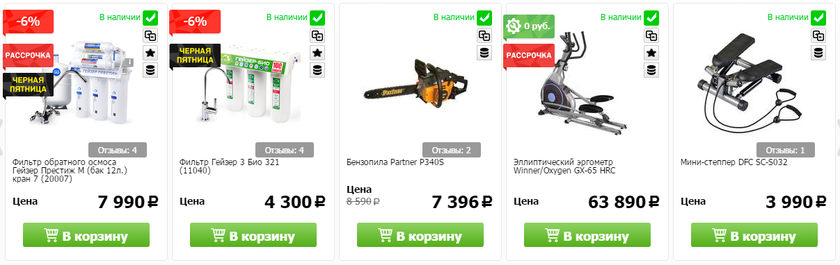 Купоны Techport в Кентау