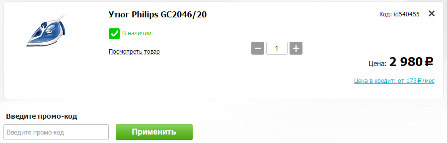 Промокоды Techport в Кентау